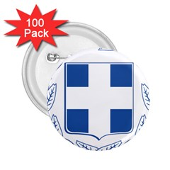 Greece National Emblem  2.25  Buttons (100 pack)
