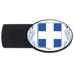 Greece National Emblem  USB Flash Drive Oval (2 GB)