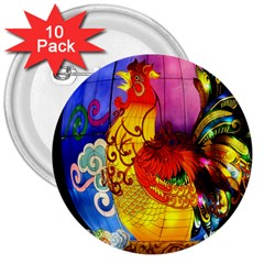 Chinese Zodiac Signs 3  Buttons (10 pack)