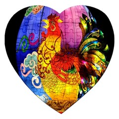 Chinese Zodiac Signs Jigsaw Puzzle (Heart)