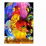 Chinese Zodiac Signs Large Garden Flag (Two Sides) Back