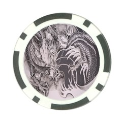 Chinese Dragon Tattoo Poker Chip Card Guard (10 Pack)