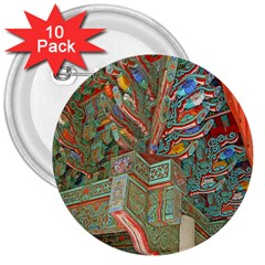 Traditional Korean Painted Paterns 3  Buttons (10 pack)