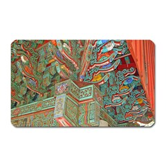 Traditional Korean Painted Paterns Magnet (Rectangular)