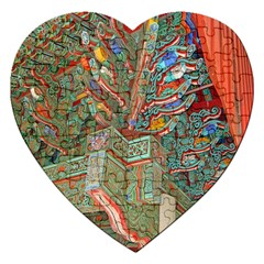Traditional Korean Painted Paterns Jigsaw Puzzle (heart)