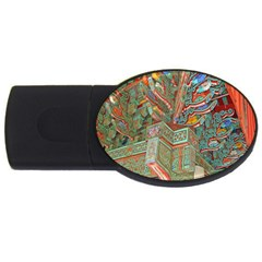 Traditional Korean Painted Paterns USB Flash Drive Oval (4 GB)