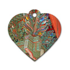 Traditional Korean Painted Paterns Dog Tag Heart (One Side)