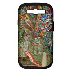 Traditional Korean Painted Paterns Samsung Galaxy S III Hardshell Case (PC+Silicone)