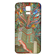 Traditional Korean Painted Paterns Samsung Galaxy S5 Back Case (White)