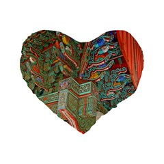 Traditional Korean Painted Paterns Standard 16  Premium Flano Heart Shape Cushions