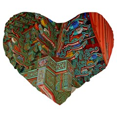 Traditional Korean Painted Paterns Large 19  Premium Flano Heart Shape Cushions