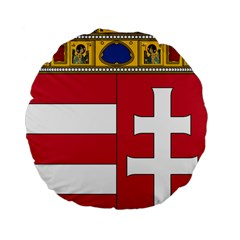 Coat of Arms of Hungary Standard 15  Premium Flano Round Cushions
