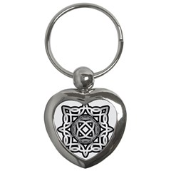 Celtic Draw Drawing Hand Draw Key Chains (heart)