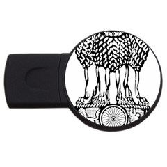 National Emblem of India  USB Flash Drive Round (4 GB)