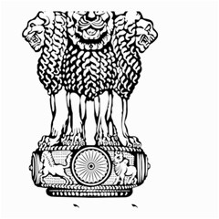 National Emblem of India  Small Garden Flag (Two Sides)