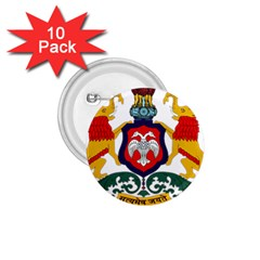 State Seal of Karnataka 1.75  Buttons (10 pack)