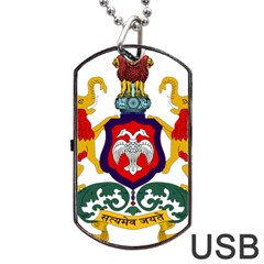 State Seal of Karnataka Dog Tag USB Flash (Two Sides)