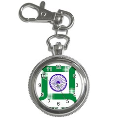 Seal of Indian State of Jharkhand Key Chain Watches