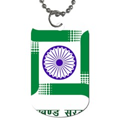 Seal of Indian State of Jharkhand Dog Tag (One Side)