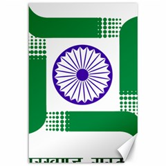 Seal of Indian State of Jharkhand Canvas 12  x 18