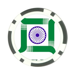 Seal of Indian State of Jharkhand Poker Chip Card Guard