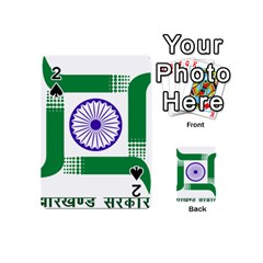 Seal of Indian State of Jharkhand Playing Cards 54 (Mini)