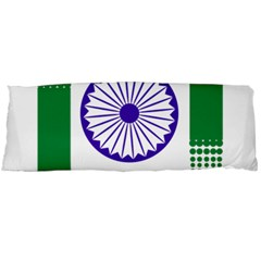 Seal of Indian State of Jharkhand Body Pillow Case (Dakimakura)