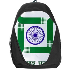 Seal of Indian State of Jharkhand Backpack Bag