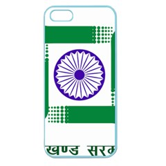 Seal of Indian State of Jharkhand Apple Seamless iPhone 5 Case (Color)
