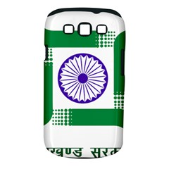 Seal of Indian State of Jharkhand Samsung Galaxy S III Classic Hardshell Case (PC+Silicone)