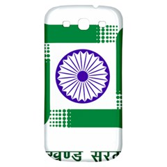 Seal Of Indian State Of Jharkhand Samsung Galaxy S3 S Iii Classic Hardshell Back Case