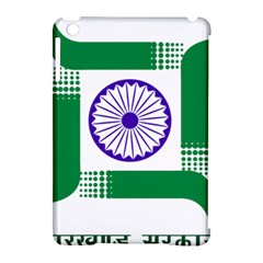 Seal of Indian State of Jharkhand Apple iPad Mini Hardshell Case (Compatible with Smart Cover)