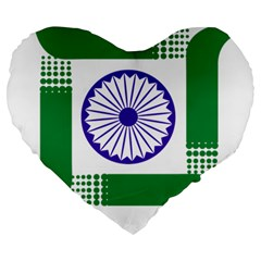Seal of Indian State of Jharkhand Large 19  Premium Heart Shape Cushions