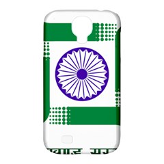 Seal of Indian State of Jharkhand Samsung Galaxy S4 Classic Hardshell Case (PC+Silicone)