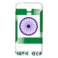 Seal of Indian State of Jharkhand Samsung Galaxy S5 Back Case (White)