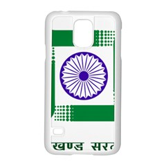 Seal of Indian State of Jharkhand Samsung Galaxy S5 Case (White)
