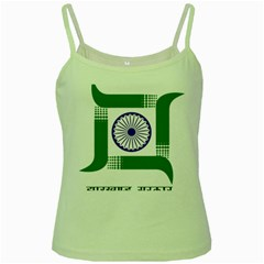 Seal of Indian State of Jharkhand Green Spaghetti Tank