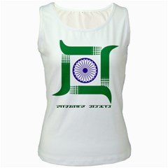 Seal of Indian State of Jharkhand Women s White Tank Top