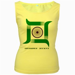 Seal of Indian State of Jharkhand Women s Yellow Tank Top