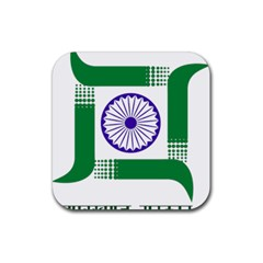 Seal of Indian State of Jharkhand Rubber Coaster (Square)