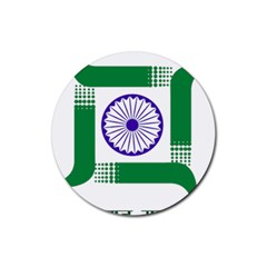 Seal of Indian State of Jharkhand Rubber Round Coaster (4 pack)