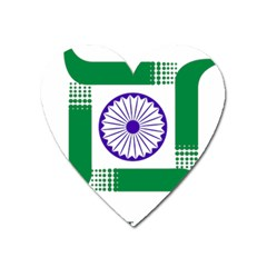 Seal of Indian State of Jharkhand Heart Magnet
