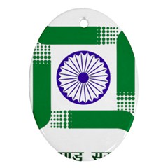 Seal of Indian State of Jharkhand Oval Ornament (Two Sides)