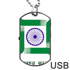 Seal of Indian State of Jharkhand Dog Tag USB Flash (One Side)