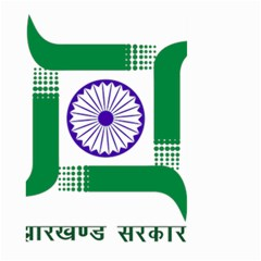 Seal of Indian State of Jharkhand Large Garden Flag (Two Sides)