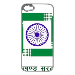Seal of Indian State of Jharkhand Apple iPhone 5 Case (Silver)