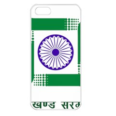 Seal of Indian State of Jharkhand Apple iPhone 5 Seamless Case (White)