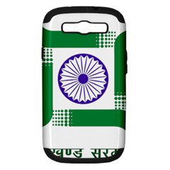 Seal of Indian State of Jharkhand Samsung Galaxy S III Hardshell Case (PC+Silicone)