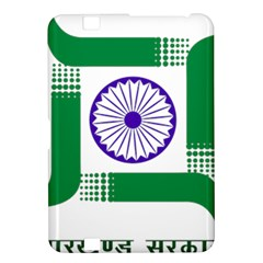 Seal of Indian State of Jharkhand Kindle Fire HD 8.9