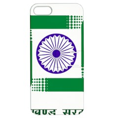 Seal of Indian State of Jharkhand Apple iPhone 5 Hardshell Case with Stand